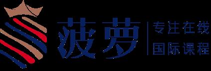 菠萝在线logo